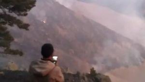 Ardahan'daki orman yangınını söndürme çalışmaları sürüyor